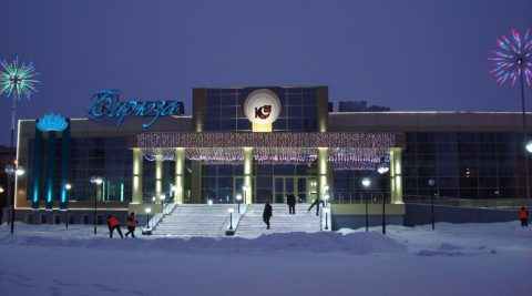 Sports and health complex «Biryuza»