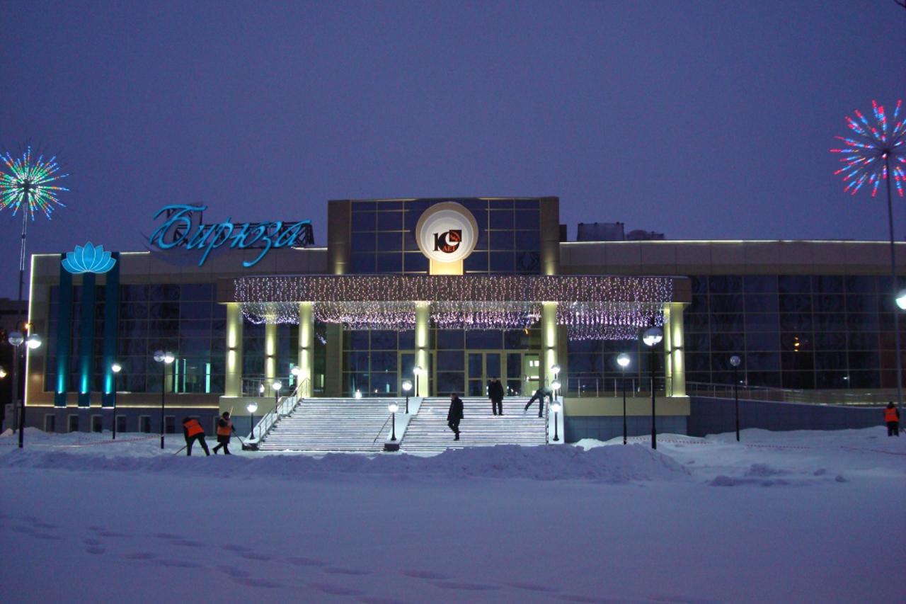 Sports and health complex «Biryuza»